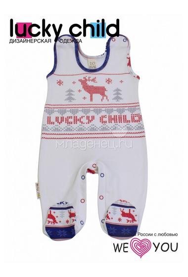 Ползунки высокие Lucky Child коллекция Скандинавия