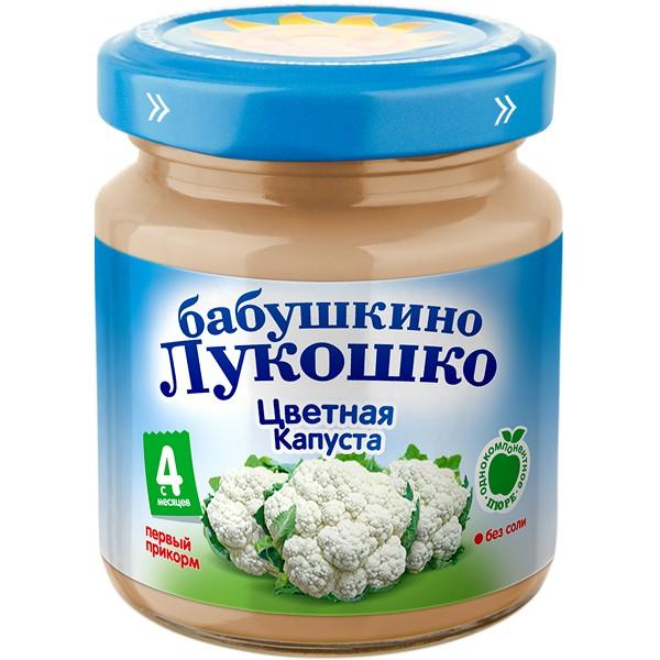 Пюре Бабушкино лукошко овощное 100 гр Цветная капуста (с 4 мес)<br>