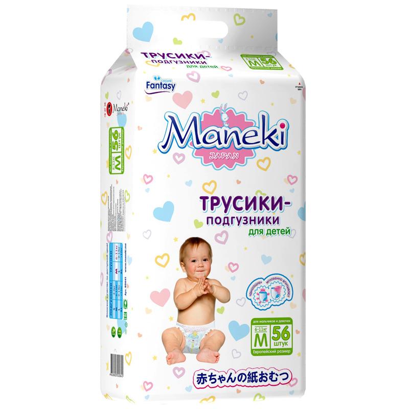������� Maneki Fantasy 6-11 �� 56 �� ������ M