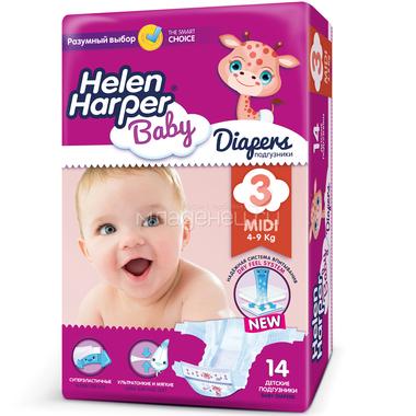 Подгузники Helen Harper Baby Midi 4-9 кг. (14 шт.) Размер 3