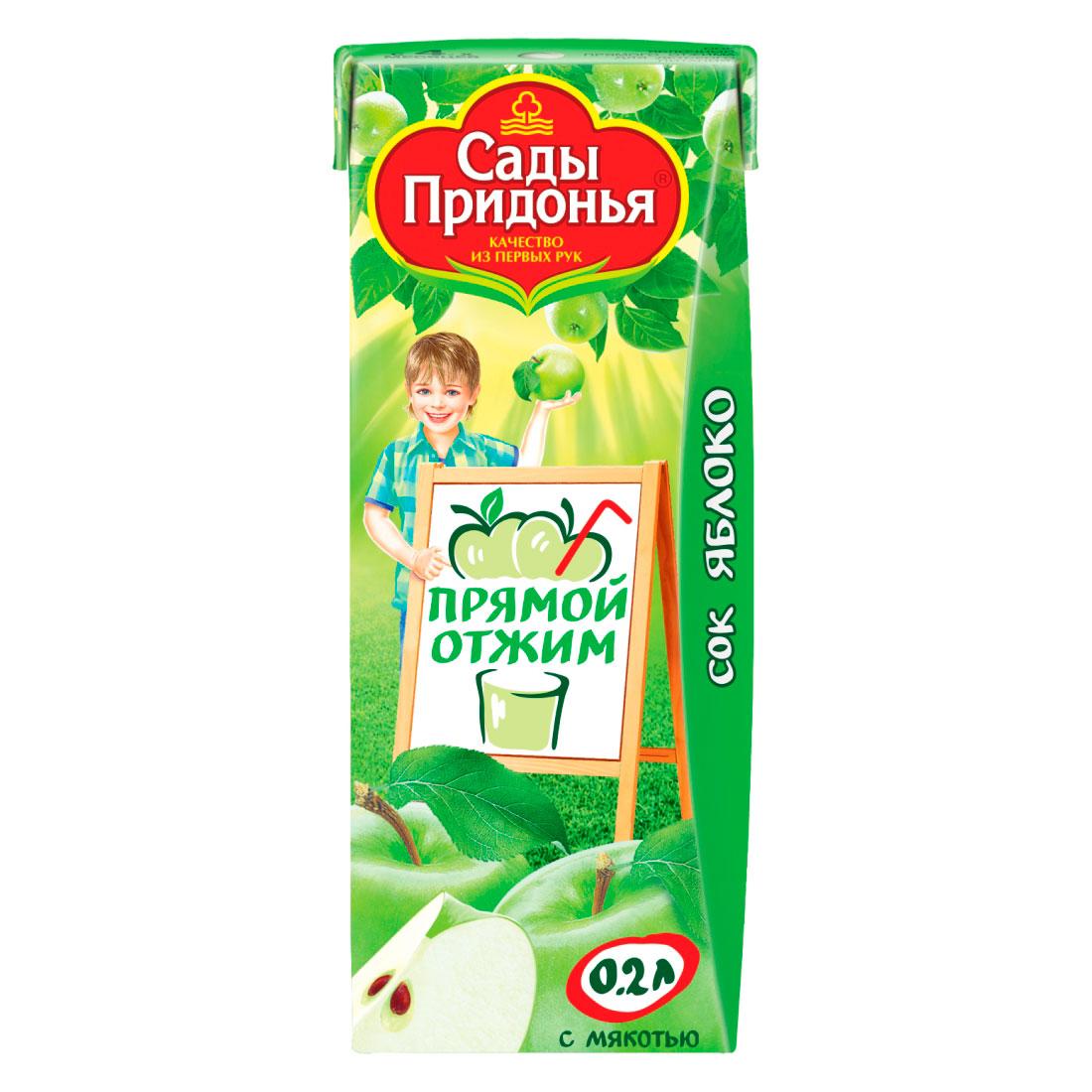 Сок Сады Придонья 200 мл (тетрапак) яблоко прямого отжима с мякотью (с 4 мес)<br>