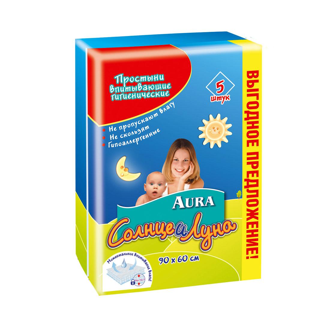 Пеленки AURA Солнце и луна гигиенические 60х90 см (5 шт)<br>