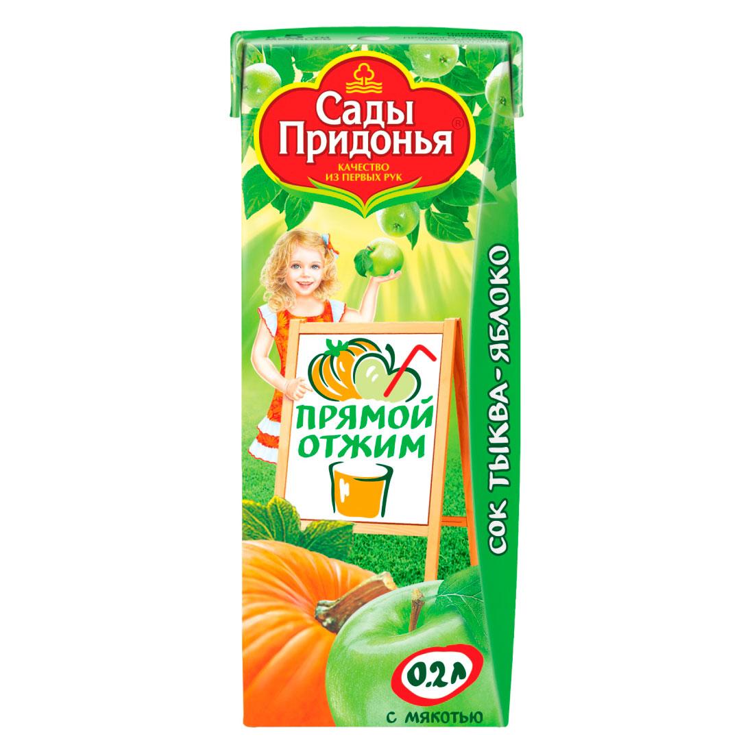 Сок Сады Придонья 200 мл (тетрапак) яблоко тыква прямого отжима с мякотью (с 5 мес)<br>