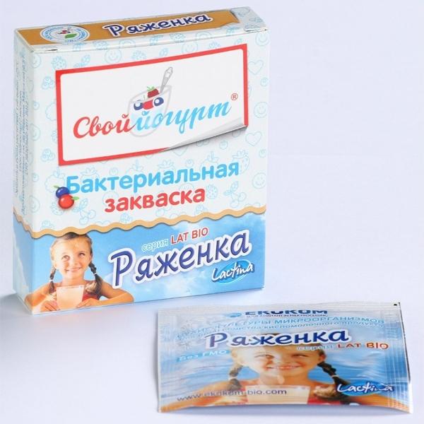 http://www.mladenec-shop.ru/upload/2/3/4/a/UGX1q0Fk.jpg