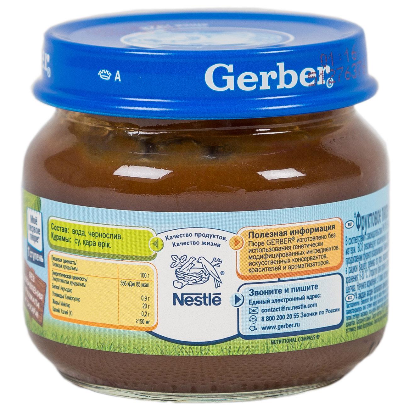 ���� Gerber ��������� 80 �� ���������  (1 �������)