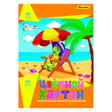 Цветной картон Silwerhof А4 10 цветов /10 листов Черепаха на отдыхе с дополнительными золотым и серебряным цветами
