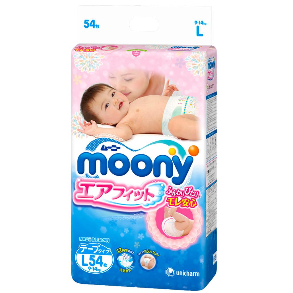 Подгузники Moony 9-14 кг (54 шт) Размер L<br>
