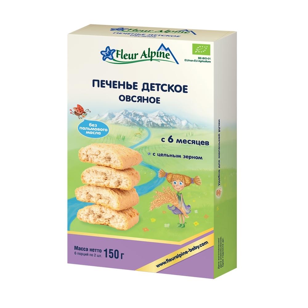 Печенье Fleur Alpine с 6 мес 150 гр Овсяное<br>