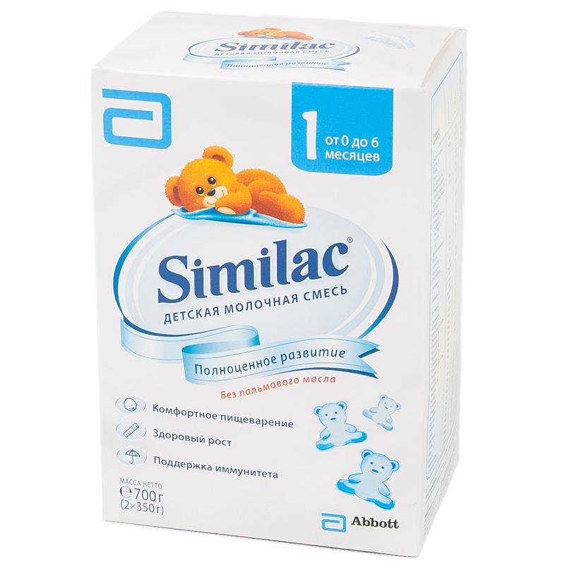 Заменитель Similac 700 гр №1 (с 0 до 6 мес)<br>
