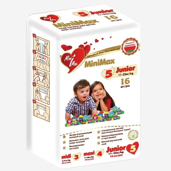 Подгузники MiniMax 11-25 кг (16 шт) Junior<br>