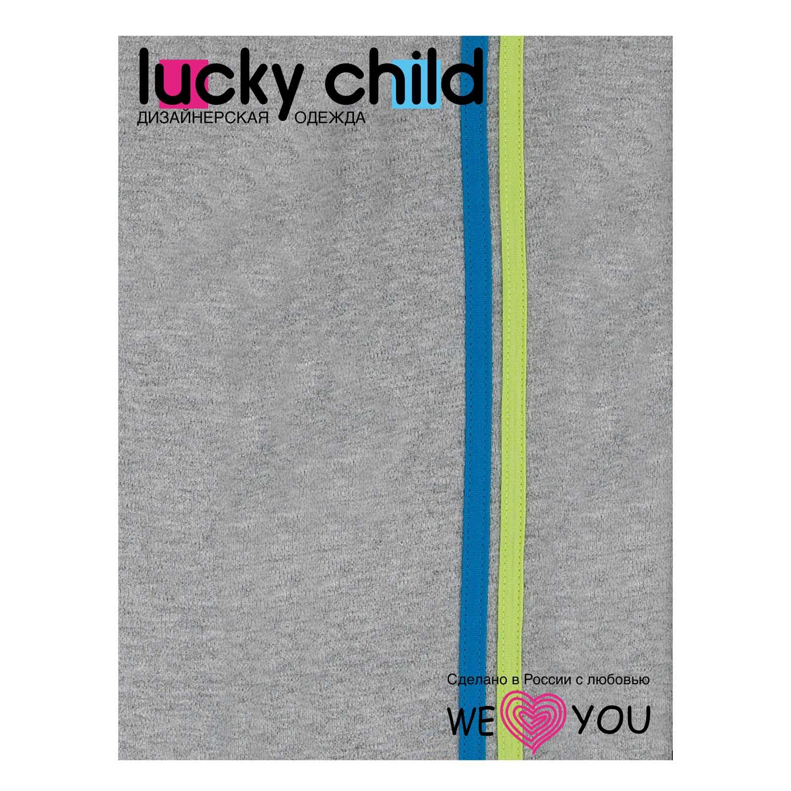 Ползунки с лампасами Lucky Child коллекция Спортивная линия Размер 62