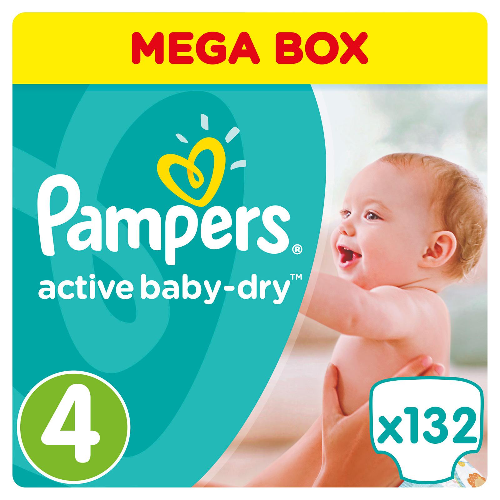 Подгузники Pampers Active Baby Maxi 8-14 кг (132 шт) Размер 4<br>