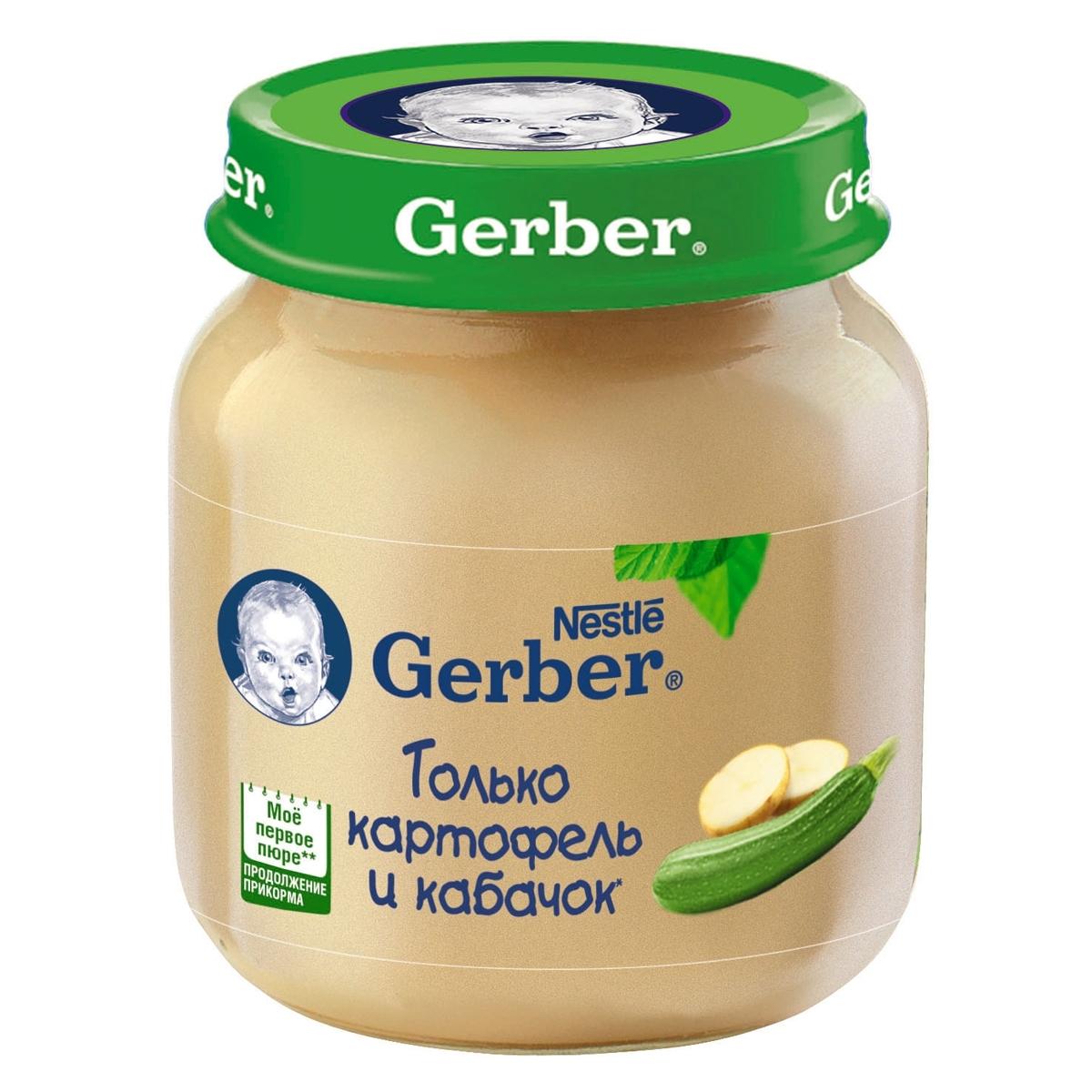 Пюре Gerber овощное 130 гр Картофель и кабачок (1 ступень)<br>