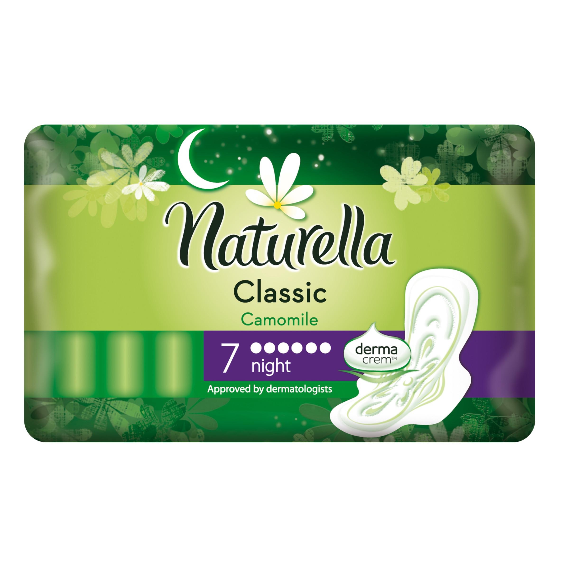 Прокладки гигиенические Naturella Classic Night Camomile 7Шт.<br>