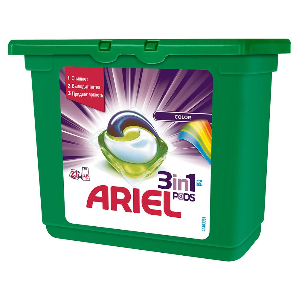 Капсулы для стирки Ariel 3 в 1 PODS Color 23 X 28,8г<br>