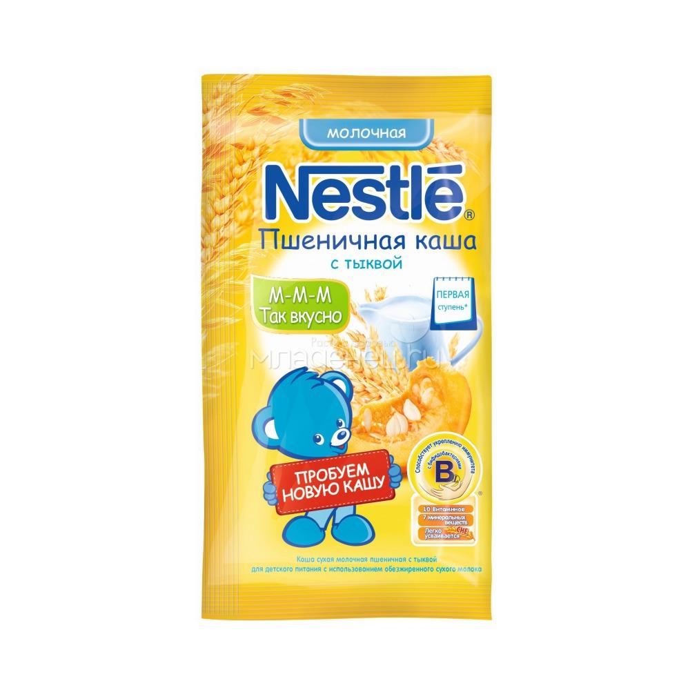 Каша Nestle Нестле молочная 35 гр. Пшеничная с тыквой (с 4 мес.)