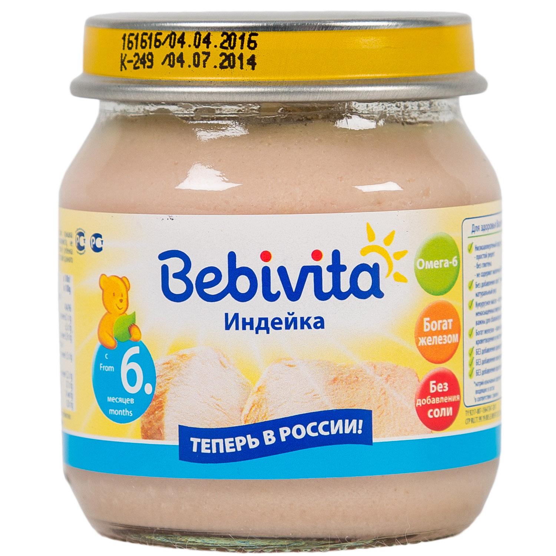 Пюре Bebivita мясное 100 гр Индейка (с 6 мес)<br>