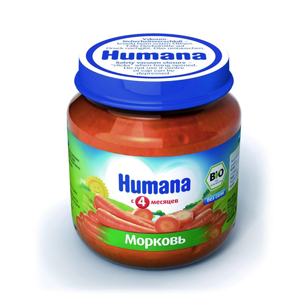 Пюре Humana овощное 125 гр Морковь (с 4 мес)