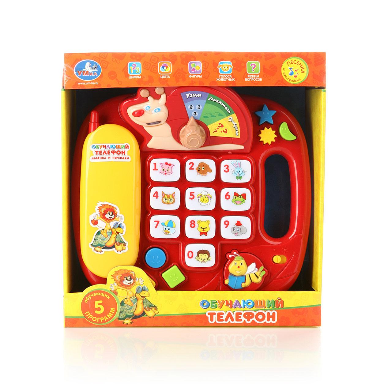 Развивающая игрушка Умка Львенок и Черепаха обучающий телефон