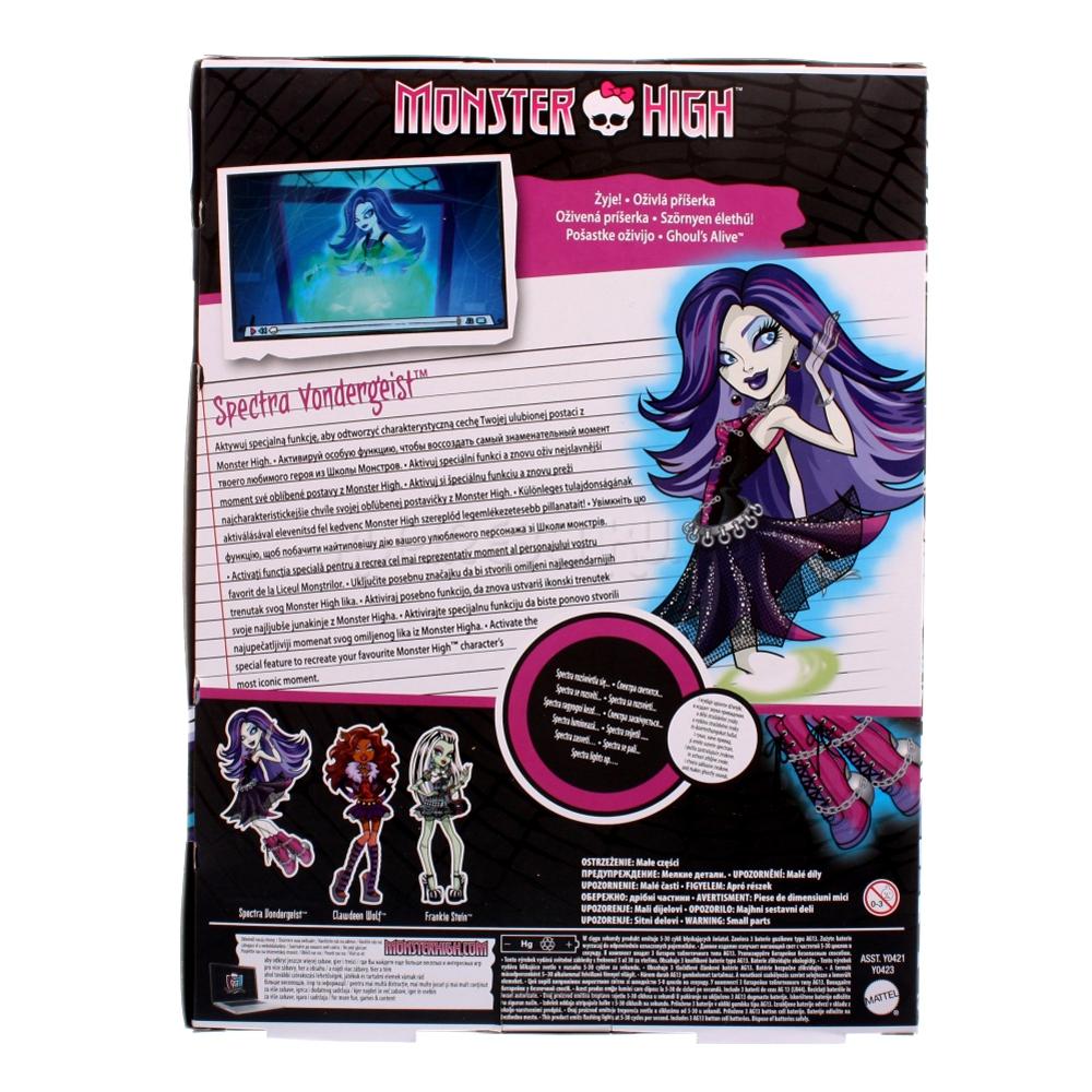 ����� Monster High ����� ����� ����� Spectra