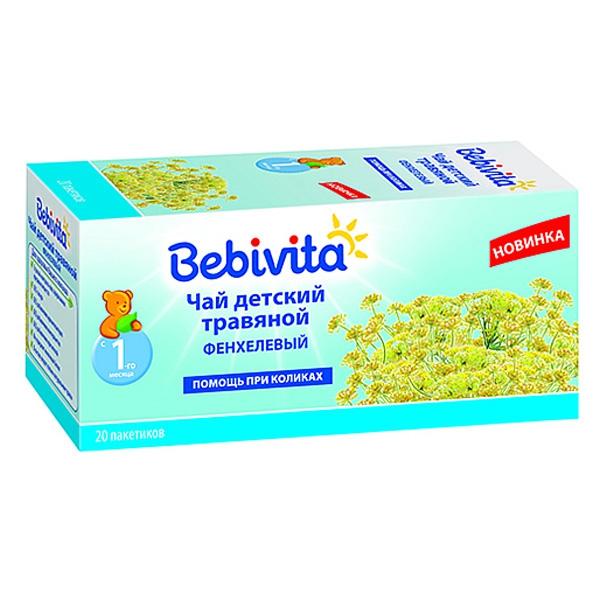 Чай детский Bebivita 20 гр (20 пакетиков) Фенхель (с 1 мес)<br>
