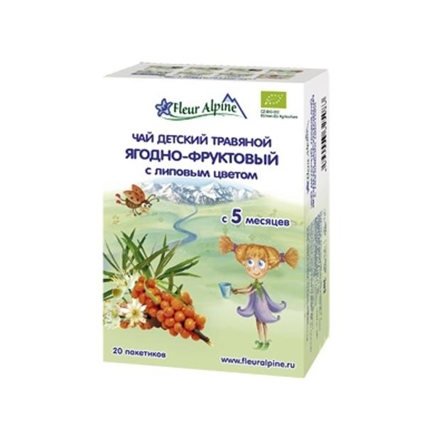 Чай детский Fleur Alpine Organic 30 гр (20 пакетиков) Ягодно фруктовый с липовым цветом (с 5 мес)<br>