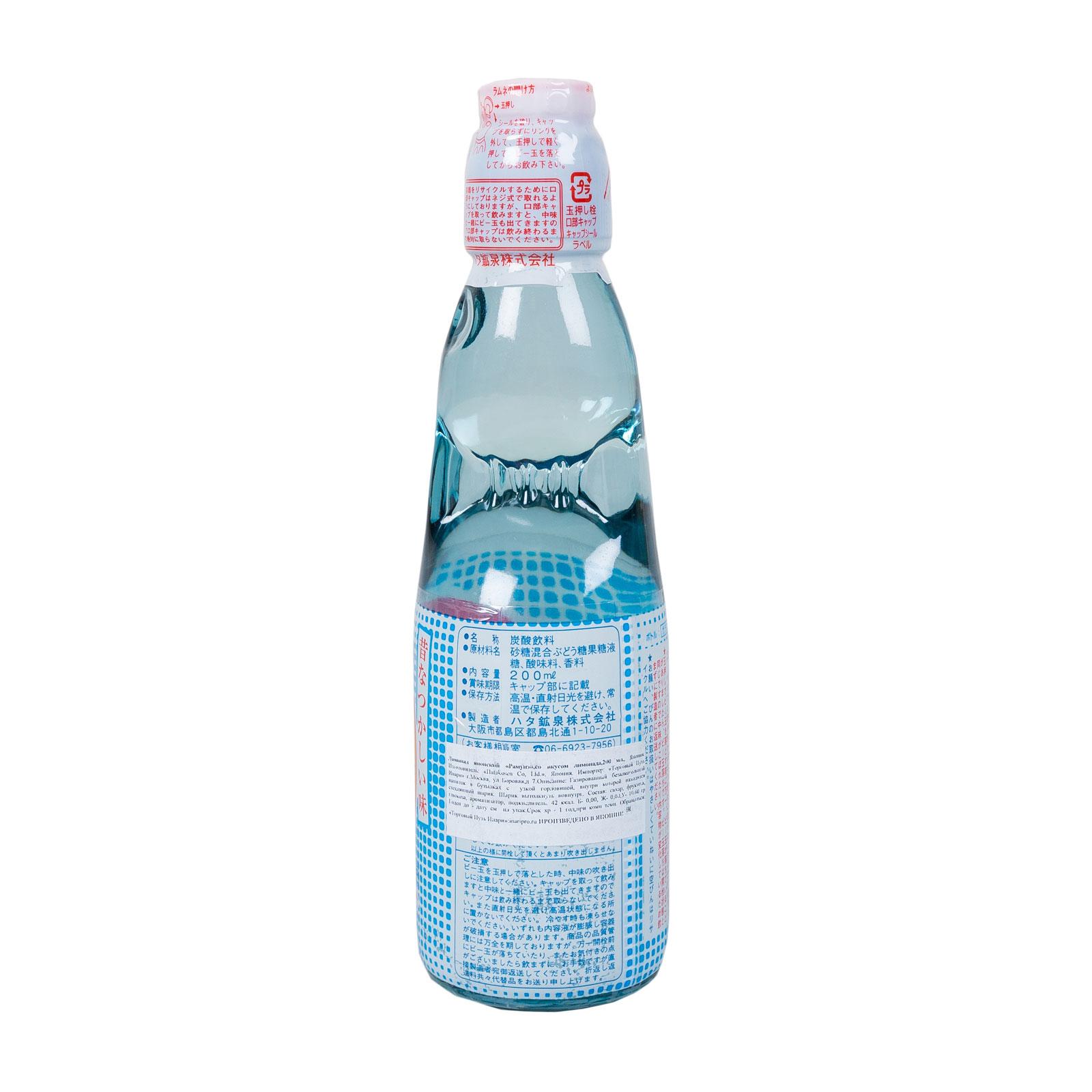 Лимонад Hatakosen Рамунэ газированный 200 мл Классический (с 3 лет)