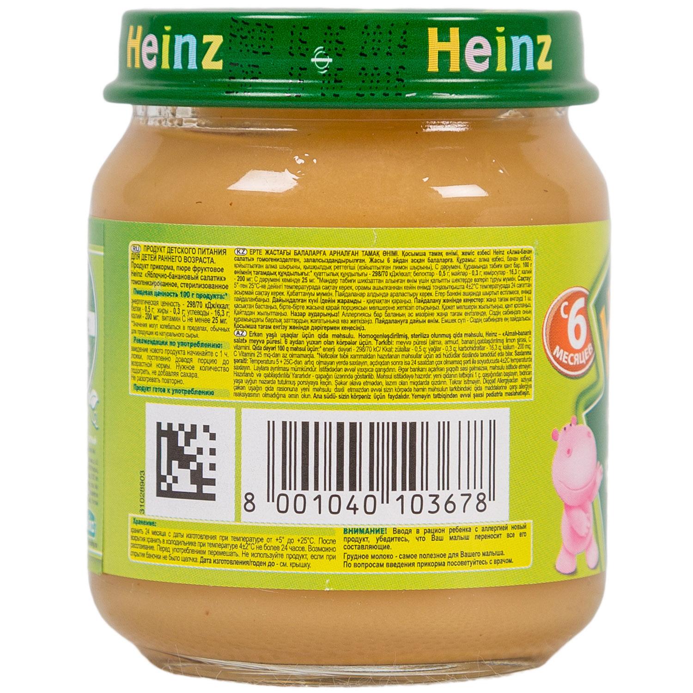 ���� Heinz ��������� 120 �� ������-��������� ������� (� 6 ���)