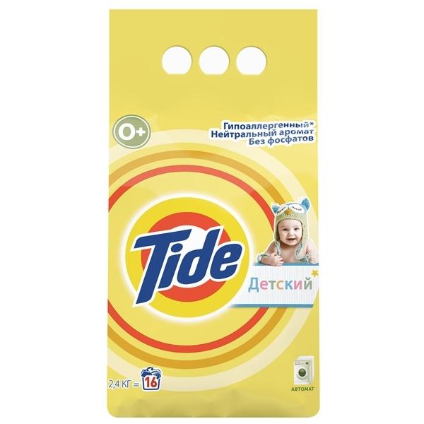 Стиральный порошок Tide Детский 2,4 кг<br>