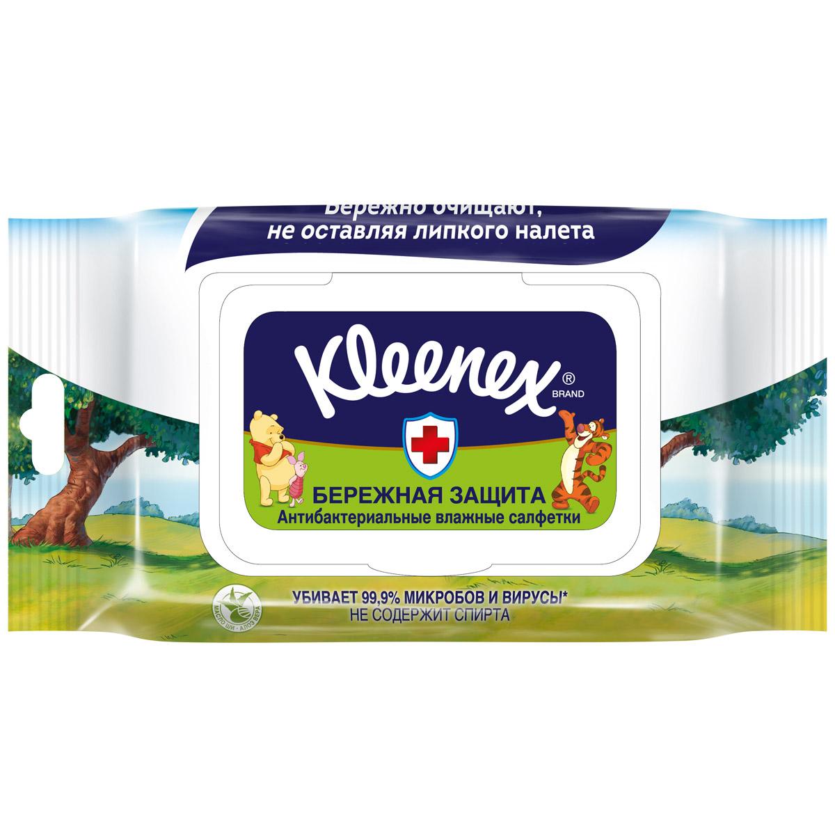 �������� ������� Kleenex DISNEY ����������������� 40 ��