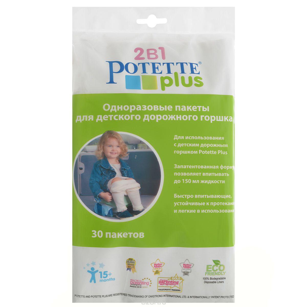 Био-пакеты для горшка Potette Plus Одноразовые 30 шт<br>