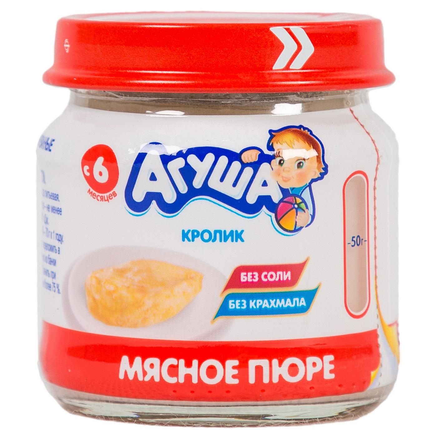 Пюре Агуша мясное 80 гр Кролик (с 6 мес)<br>