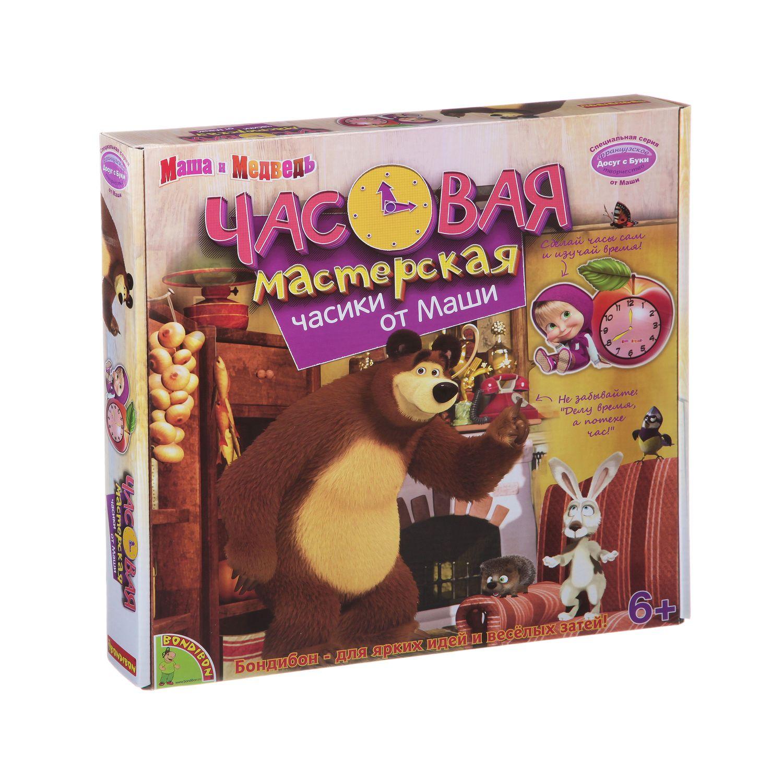 Наборы для творчества BONDIBON Маша и медведь Часики от Маши<br>