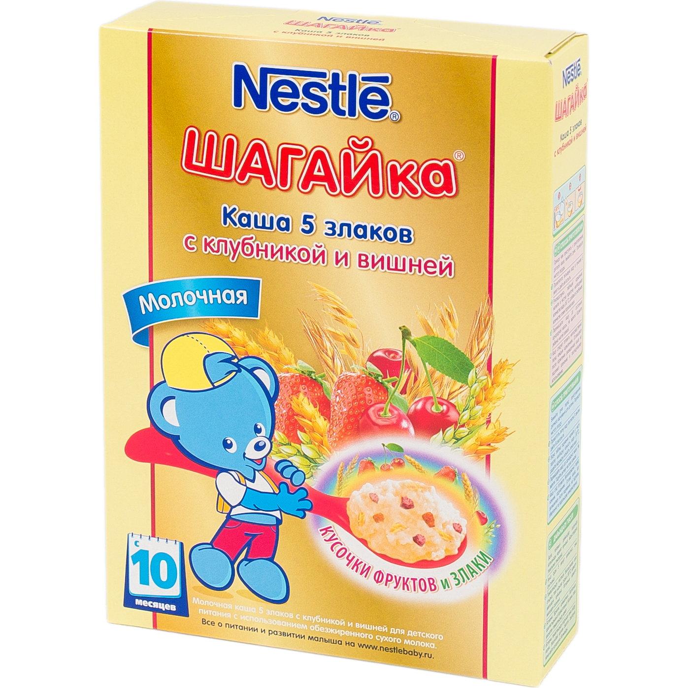 Каша Nestle Шагайка молочная 200 гр 5 злаков с клубникой и вишней (с 10 мес)<br>