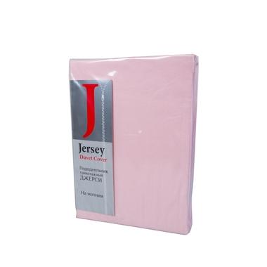 Пододеяльник трикотажный на молнии Oltex Jersey 110х140 №2033 Бледно-розовый