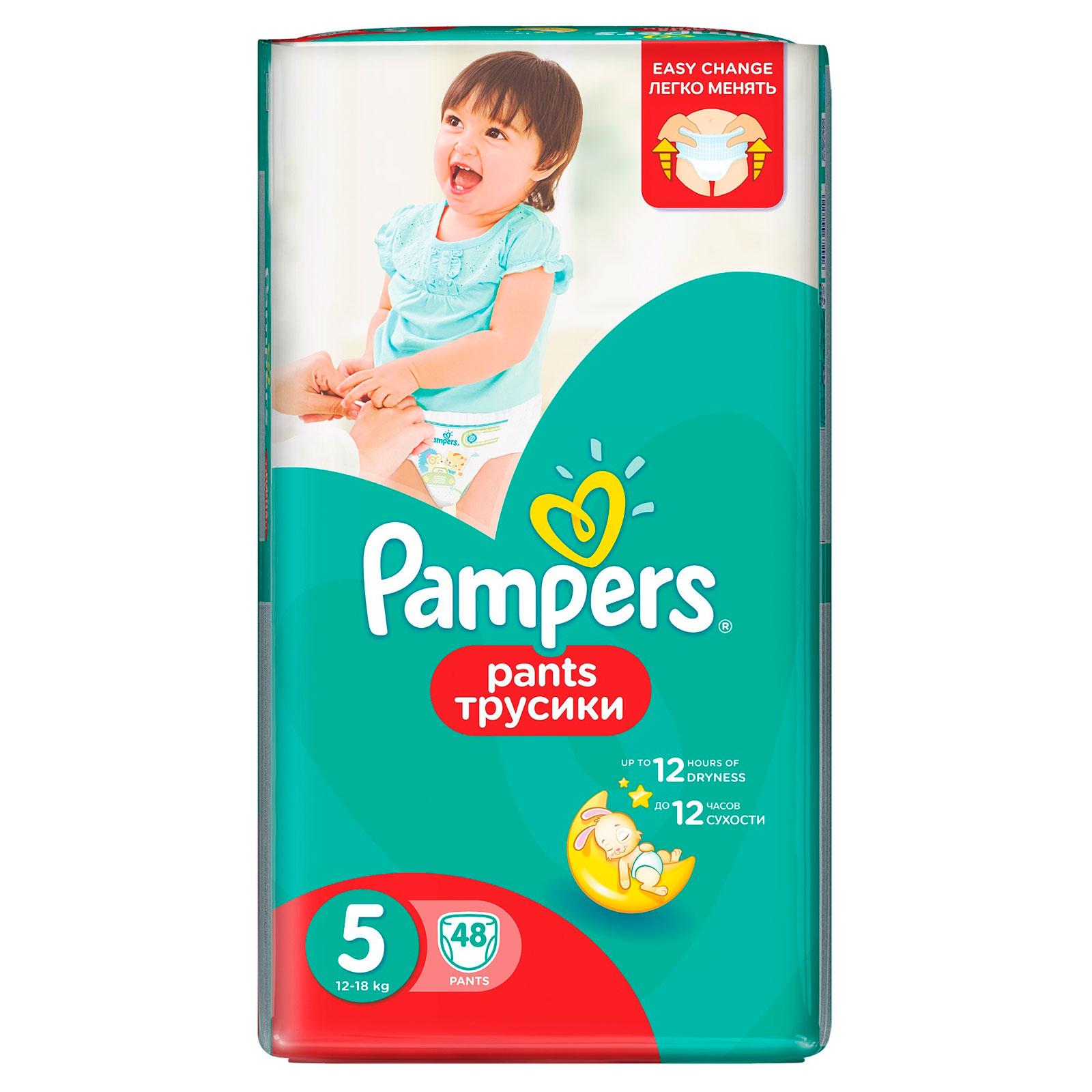 Трусики Pampers Pants Junior 12-18 кг (48 шт) Размер 5<br>
