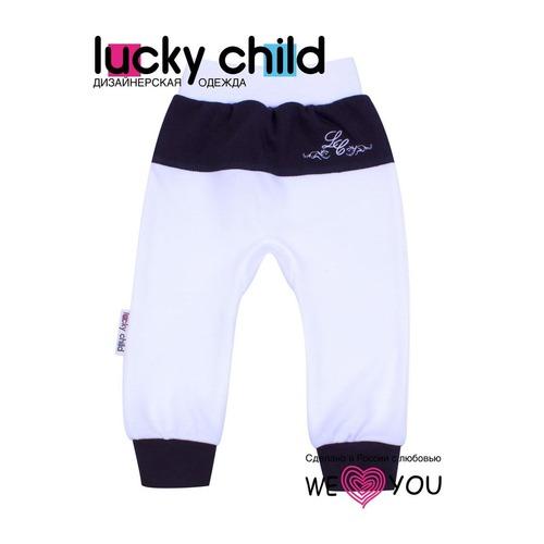 �������� Lucky Child ������� �������� ���� 62