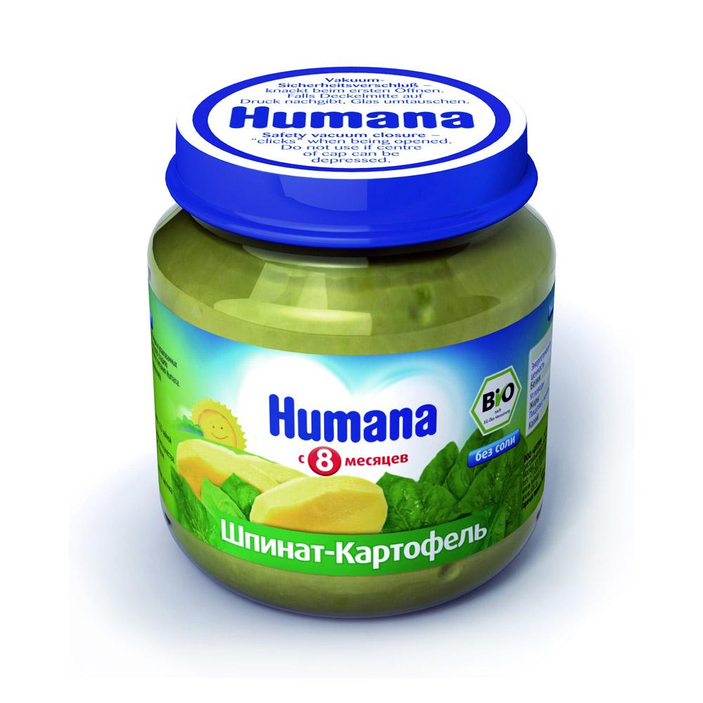 Пюре Humana овощное 125 гр Шпинат с картофелем (с 8 мес)