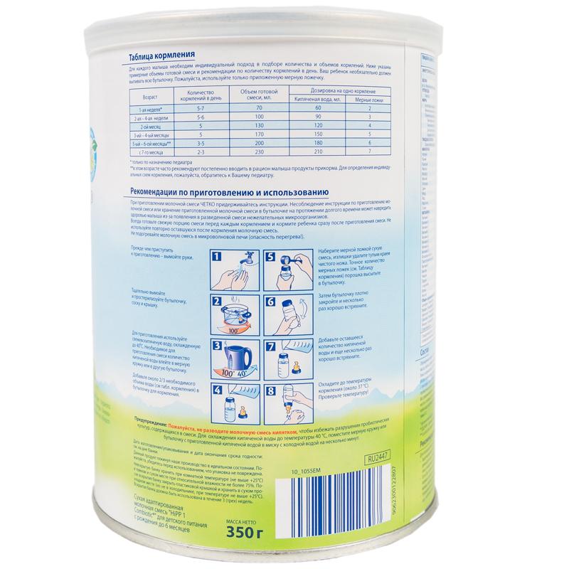 ���������� Hipp Combiotic 350 �� �1 (� 0 ���)