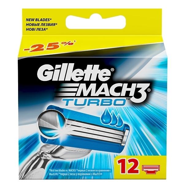 Cменные кассеты для бритья Gillette MACH3 Turbo 12 шт<br>