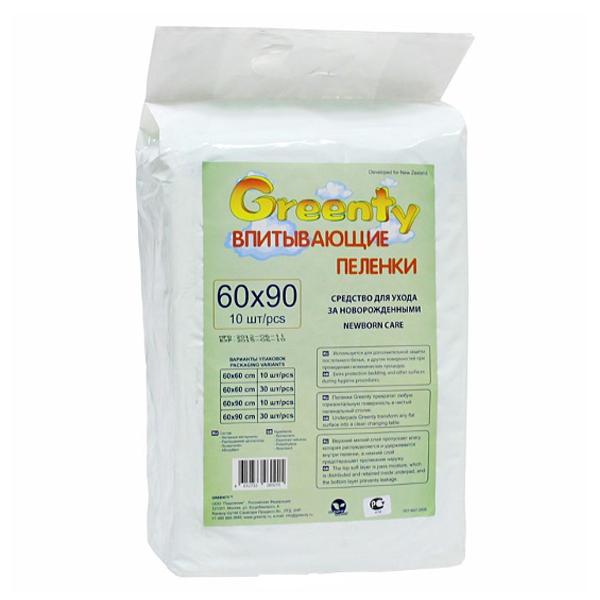 Пеленки Greenty 60х90 см (10 шт)<br>