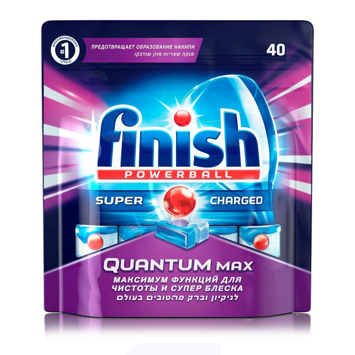 Таблетки Finish Quantum Max  в посудомоечных машинах 40 шт<br>