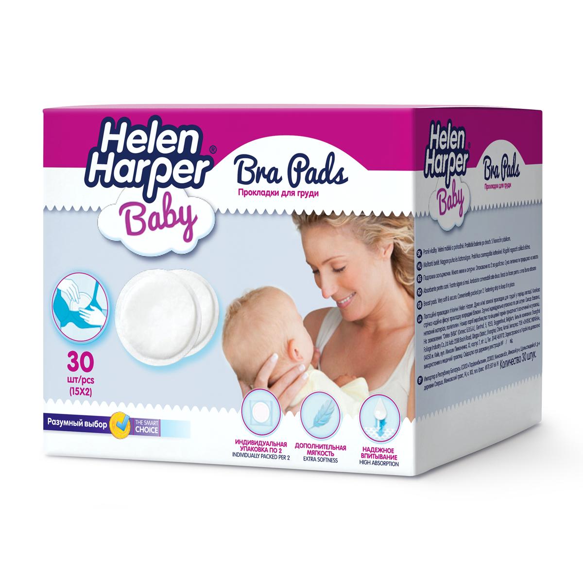 ��������� ��� ����� Helen Harper ����������� 30 ��