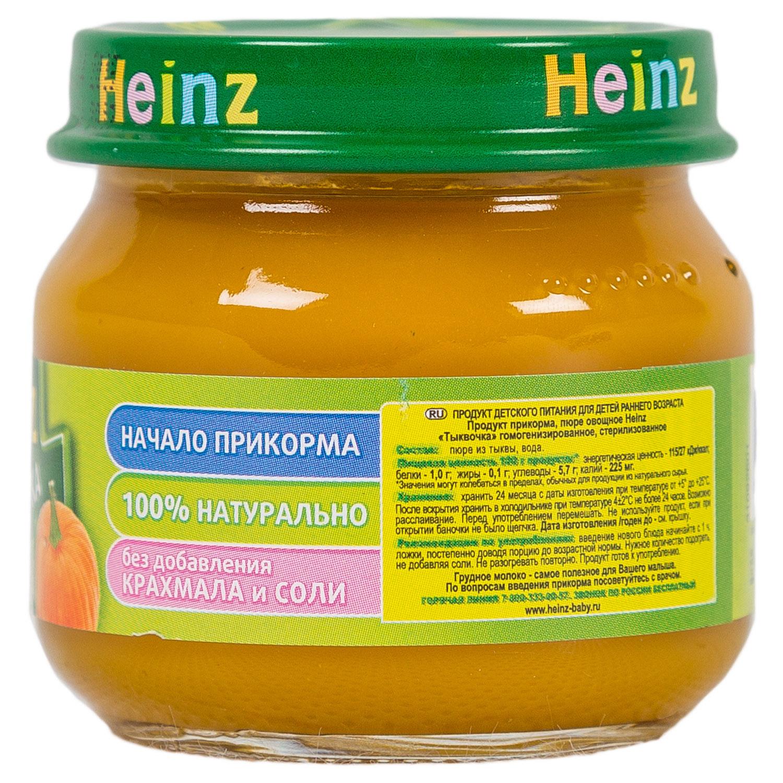 ���� Heinz ������� 80 �� ����� (� 5 ���)
