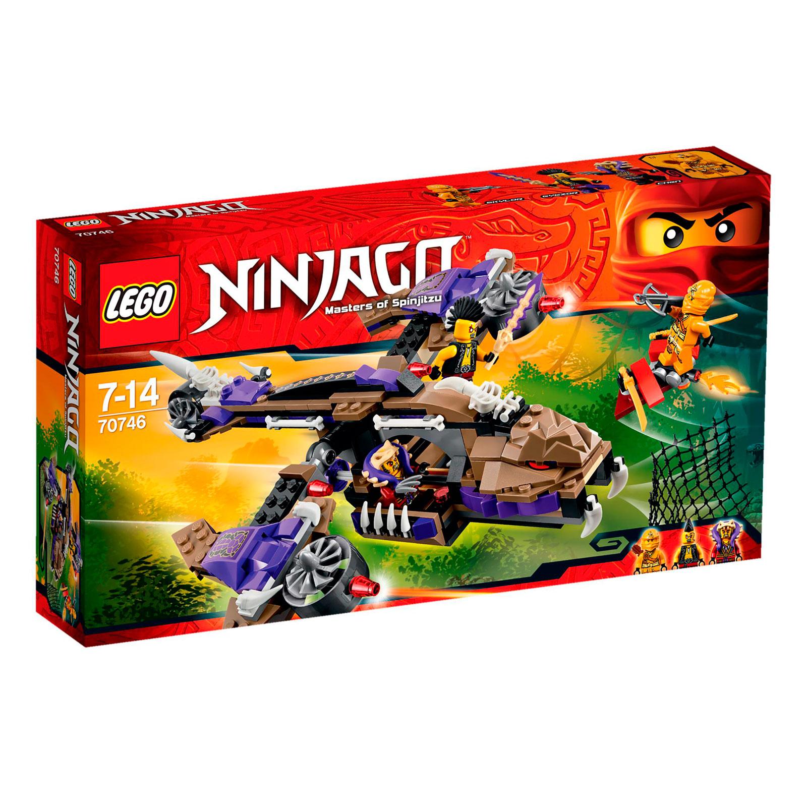 ����������� LEGO Ninjago 70746 ����������� ����� �����������