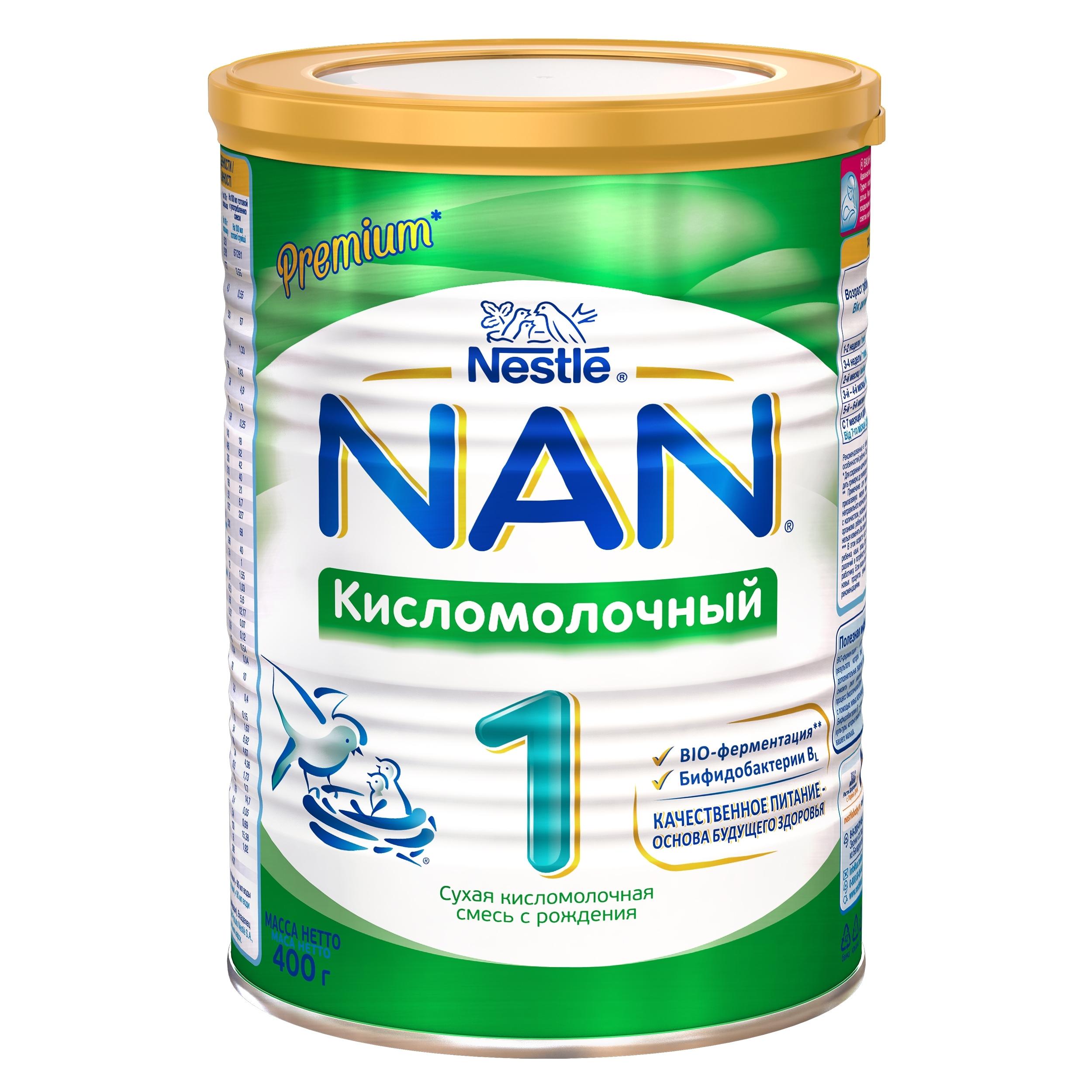 Молочная смесь Nestle NAN Premium Кисломолочный 400 гр №1 (с 0 мес)<br>