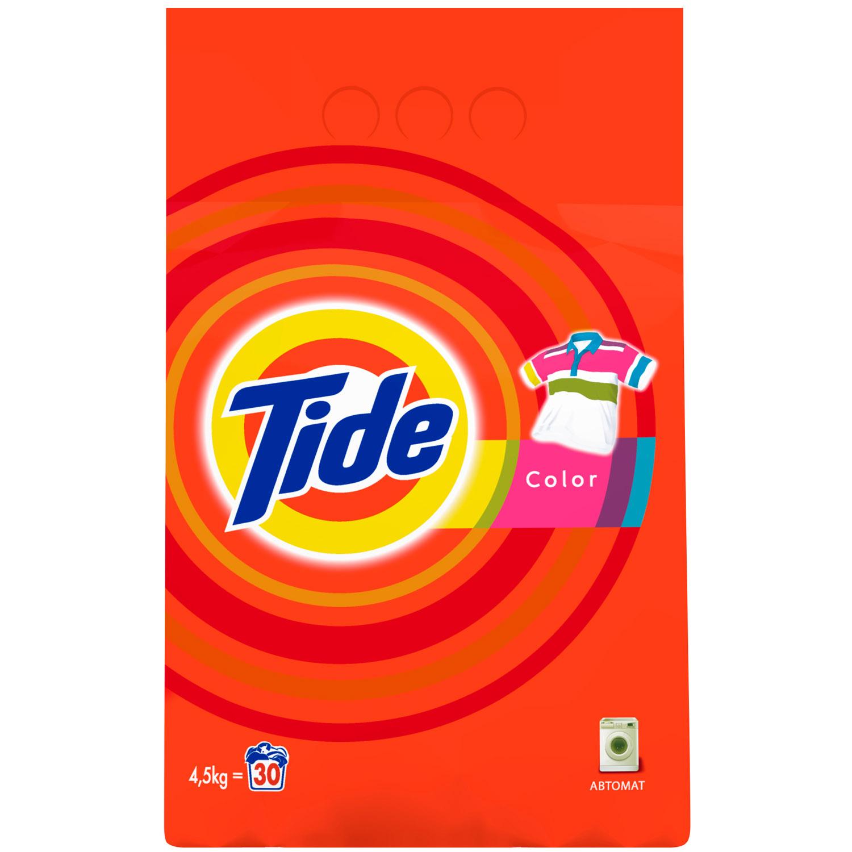 Стиральный порошок Tide Color 4,5 кг<br>