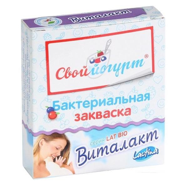 Закваска для приготовления Виталакта (с 1 года) 1 гр 5 шт<br>