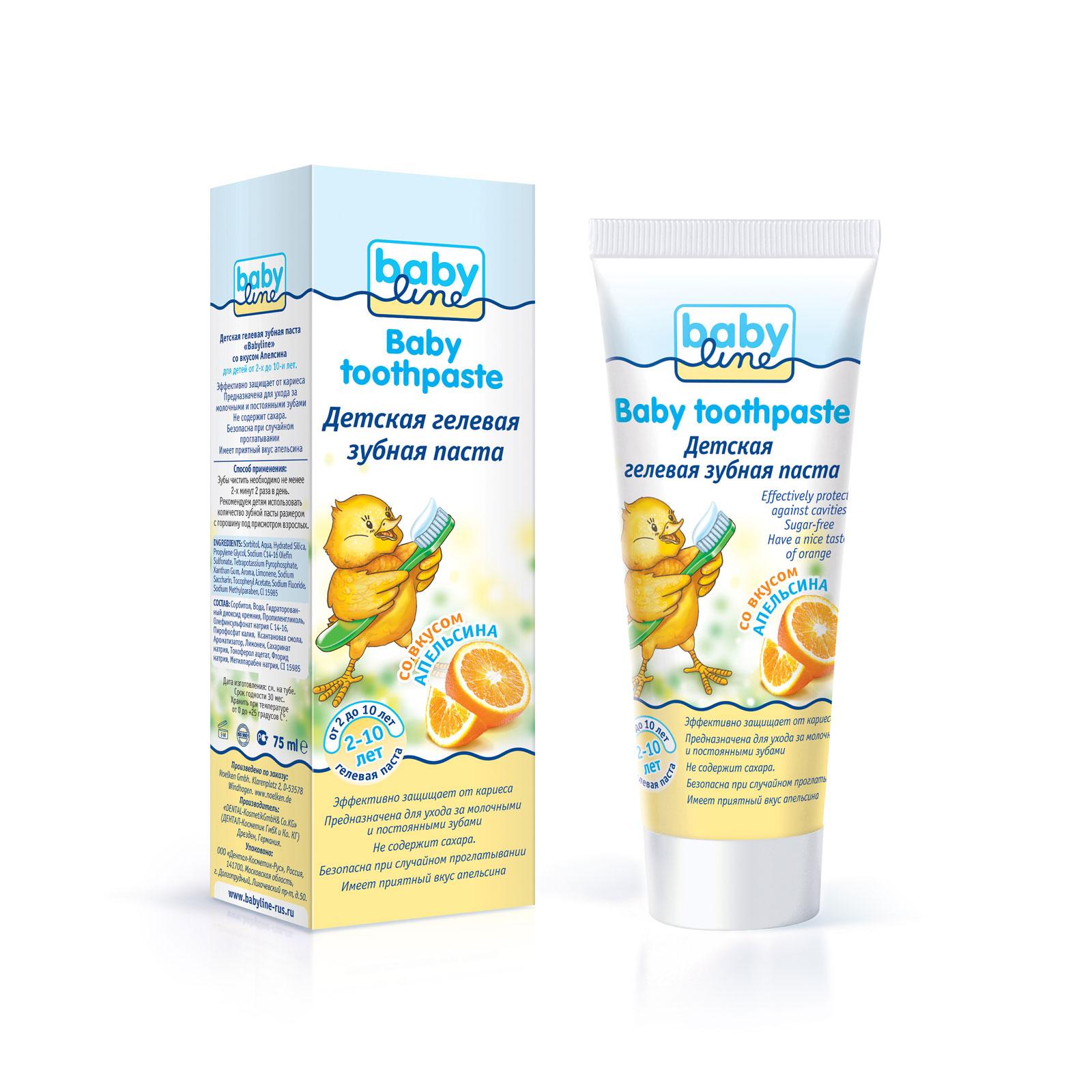 Зубная паста Babyline 75 мл Апельсин (от 2 до 4 лет)<br>