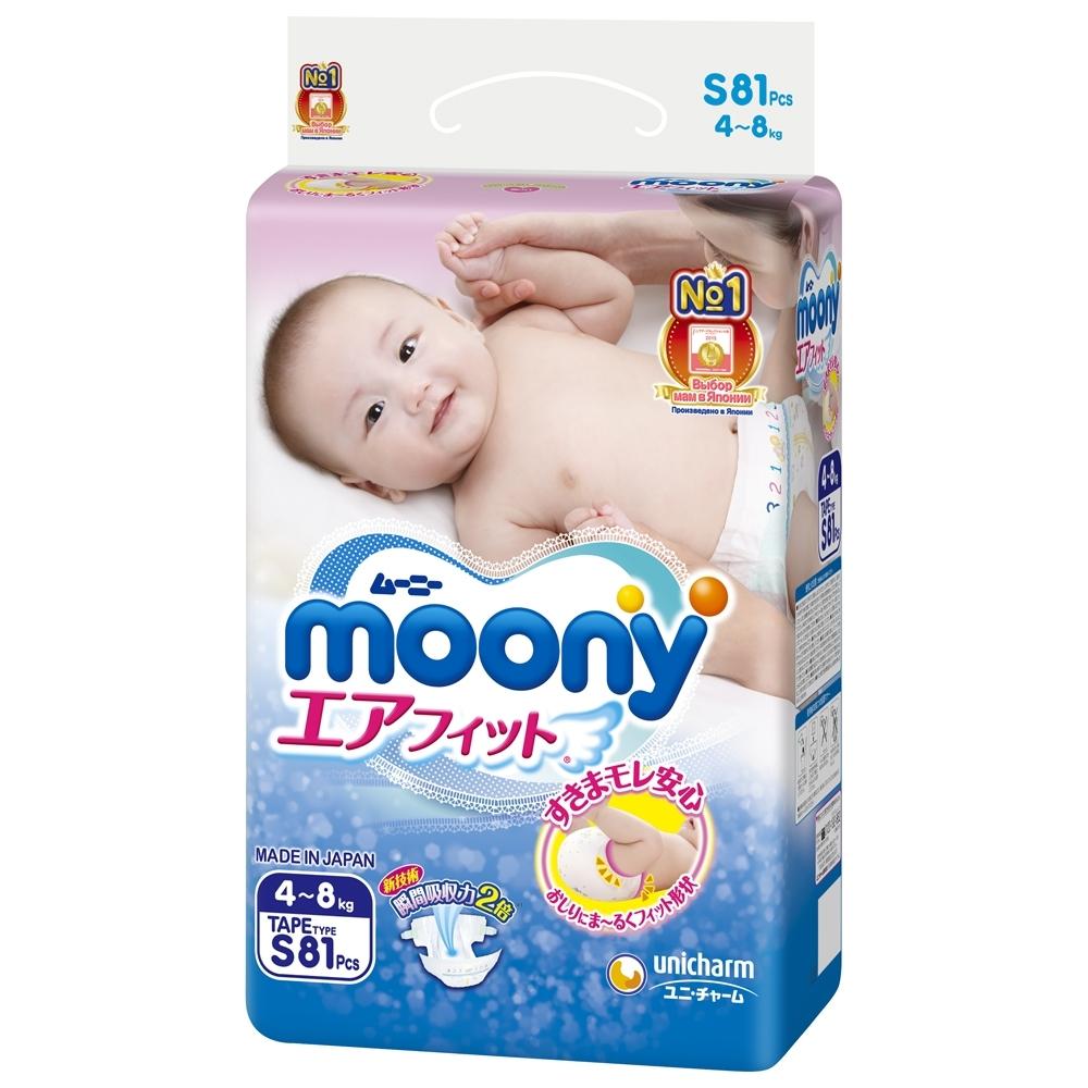 Подгузники Moony 4-8 кг (81 шт) Размер S<br>